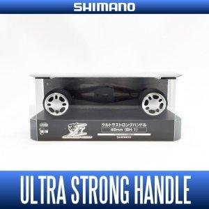 Photo1: [SHIMANO] YUMEYA Ultra Strong Handle for Baitcasting Reel