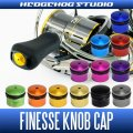 [HEDGEHOG STUDIO] Handle Knob End Cap for DAIWA Finesse Knob - 1 piece *HKRB