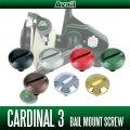 [Avail] ABU Aluminum Bail Mount Screw for Cardinal 3
