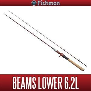 Photo1: [Fishman] Beams LOWER 6.2L