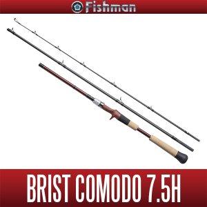 Photo1: [Fishman] BRIST comodo 7.5H
