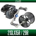 [Avail] SHIMANO Microcast Spool 21SLX15R, 21SLX29R for 21 SLX BFS