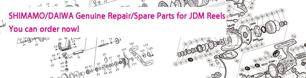 SHIMAMO/DAIWA Genuine Spare/Repair Parts Purchase