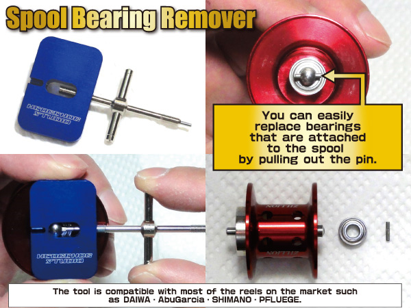 HEDGEHOG STUDIO Spool Bearing Pin Remover