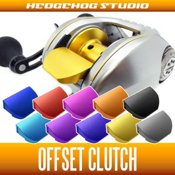 1f775d7ba38 【DAIWA】 Offset Clutch Lever CL-TDZ (for TD ZILLION, TD-Z, TD-X)