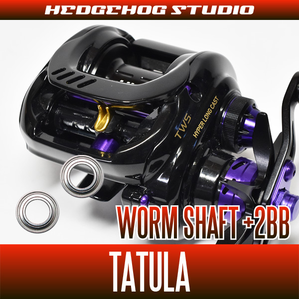 c726518a629 [DAIWA] Worm Shaft Bearing kit for TATULA (+2BB)