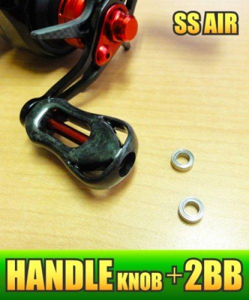 Photo1: [DAIWA] Handle Knob Bearing kit for SS AIR (+2BB) (1)