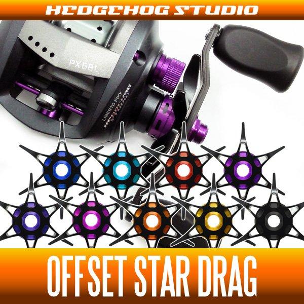 Photo1: 【DAIWA】Offset Star Drag SD-PX-SF (PX68, ALPHAS, LIBERTO PIXY, PRESSO, ZONDA) (1)