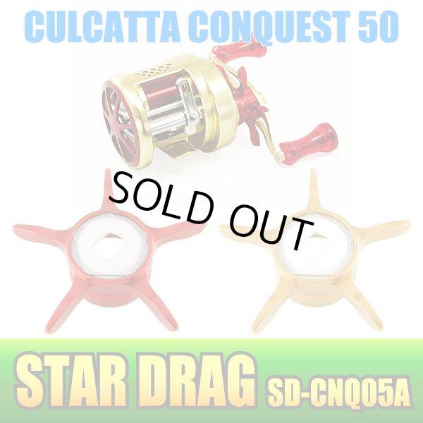 Photo1: [Avail] SHIMANO Star Drag SD-CNQ50A (for CALCUTTA CONQUEST 50/51) (1)