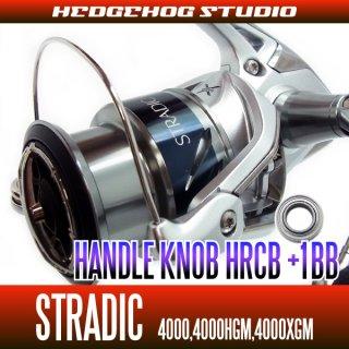 Shimano Nasci 1000 C5000 Handle Knob 2 Ball Bearing Kit 16 Nasci
