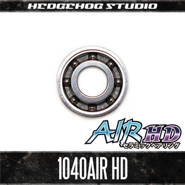 Photo1: HS-1040AIR HD - CERAMIC Bearing - (4mm×10mm×4mm) (1)