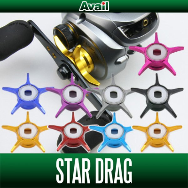 Photo1: [Avail] SHIMANO Star Drag SD-ALB (1)