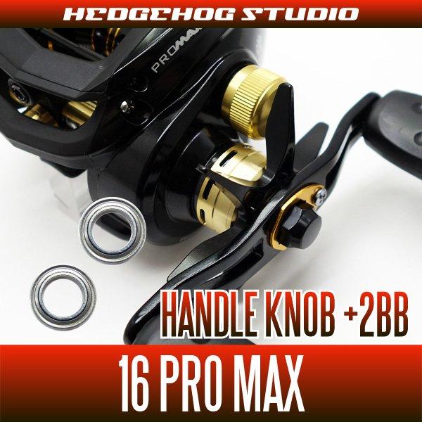 Photo1: Handle Knob +2BB Bearing Kit for 16 PRO MAX (1)