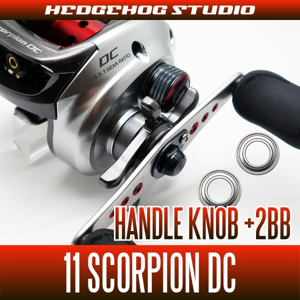 Photo1: Handle Knob +2BB Bearing Kit for 11 Scorpion DC (1)