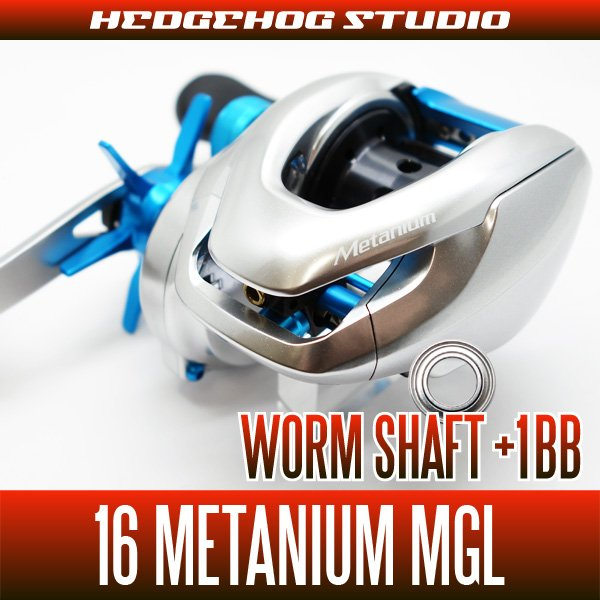 Photo1: Worm Shaft +1BB Bearing Kit for 16 Metanium MGL (1)