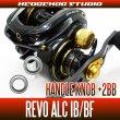 Photo1: Handle Knob +2BB Bearing Kit for Revo ALC-IB7/8, Revo ALC-BF7 (1)