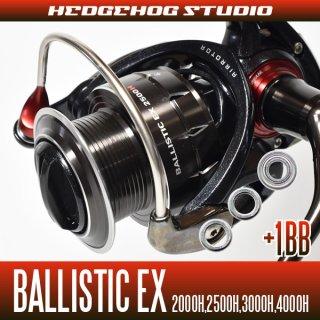 Daiwa carbontex drag washers PROCYON EX 2500SH 3000H 4000H