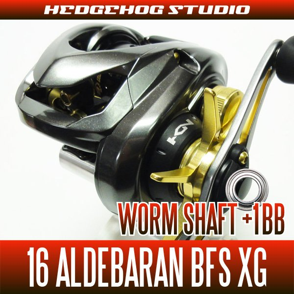 Photo1: Worm Shaft +1BB Bearing Kit for 16 ALDEBARAN BFS XG (1)