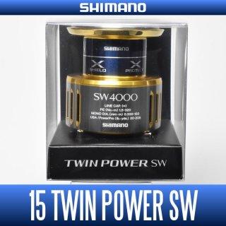 Shimano 2015 TWIN POWER 2500S ORIGINAL SPARE SPOOL