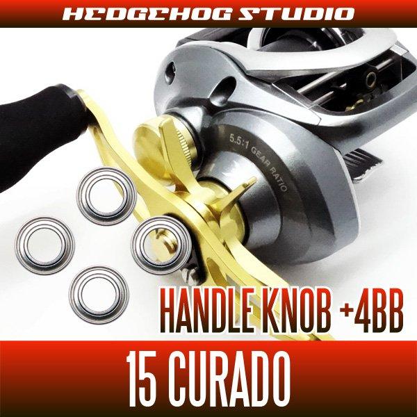 Photo1: Handle Knob +4BB Bearing Kit for 15 CURADO (1)