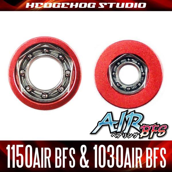 ABEC 7 Ceramic Bearing Kit for Abu Garcia REVO S Baitcasting Reel Go SMOOTH