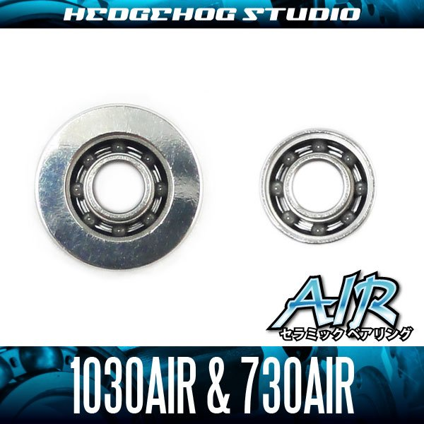 "Photo1: ""Kattobi"" Spool Bearing Kit - AIR CERAMIC - 【1030AIR & 730AIR】 for ALDEBARAN BFS, CALCUTTA CONQUEST 50 (1)"