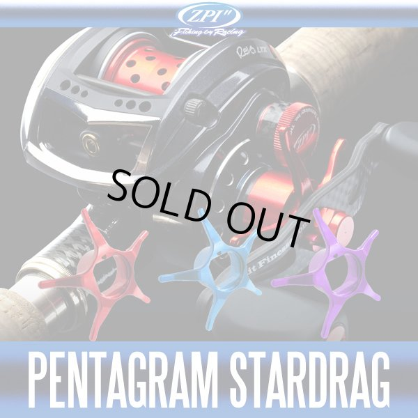 Photo1: 【ZPI】BFC Pentagram Star Drag BFD-01 (for ABU Revo Series) (1)