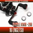 Photo1: Handle Knob +2BB Bearing Kit for 16 炎月 ENGETSU (1)