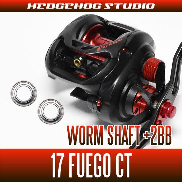 Photo1: [DAIWA] Worm Shaft Bearing kit for 17 FUEGO CT (+2BB) (1)