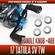 Photo1: [DAIWA] Handle Knob Bearing kit for 17 TATULA SV TW (+4BB) (1)