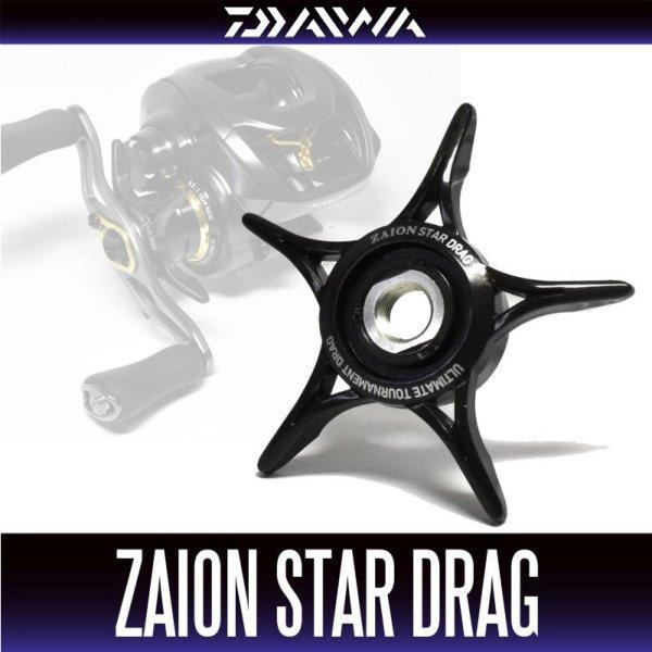Photo1: [DAIWA Genuine Product] ZAION STAR DRAG (1)