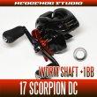 Photo1: [SHIMANO] Worm Shaft Bearing Kit for 17 Scorpion DC (+1BB) (1)
