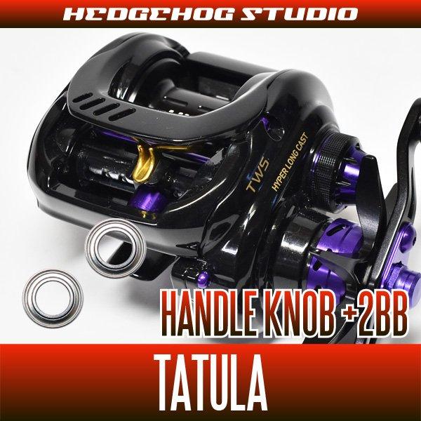 Photo1: [DAIWA] Handle Knob Bearing kit for TATULA (+2BB) (1)