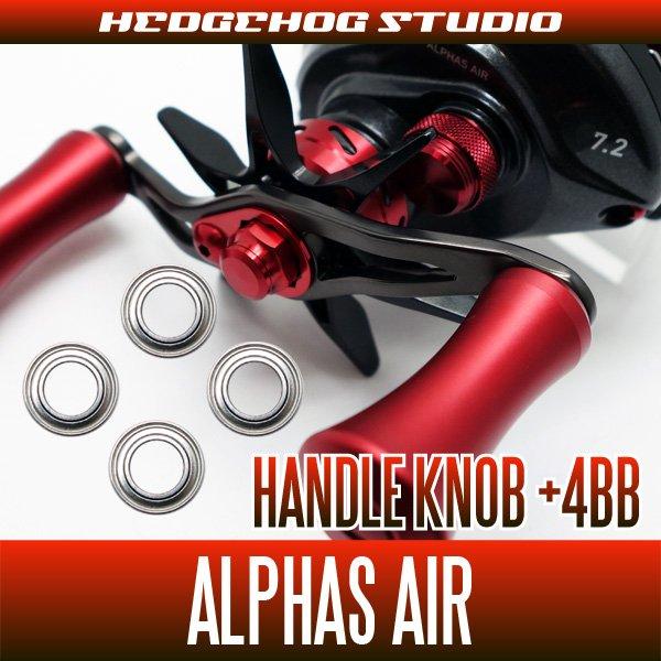 Photo1: [DAIWA] Handle Knob Bearing kit for ALPHAS AIR (+4BB) (1)