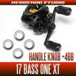 Photo1: [SHIMANO] Handle Knob Bearing kit for 17 BASS ONE XT (+4BB) (1)