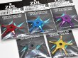 Photo2: [ZPI] Pentagram Star Drag PSD-16 (for 17 TATULA SV TW) (2)