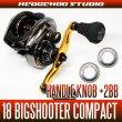 Photo1: [ABU] Handle Knob Bearing Kit(+2BB) for 18 REVO BIG SHOOTER COMPACT 8/7 [Bass Fishing] (1)