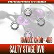 Photo4: [ABU] Handle Knob Bearing Kit for SALTY STAGE BV8 (4)