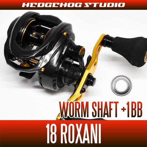 Photo1: [ABU] Worm Shaft Bearing (+ 1BB) for 18 ROXANI (1)