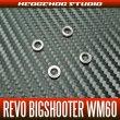 Photo2: [ABU] Handle Knob Bearing Kit (+ 4BB) for BIG SHOOTER,WM60,WM50 (2)