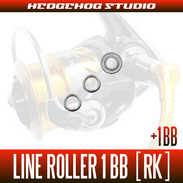 TUNE KIT FOR DAIWA LINE ROLLER See Model List
