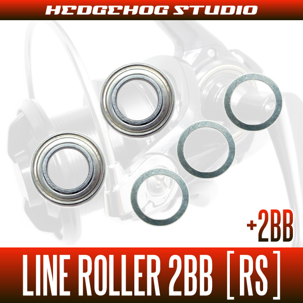Tuning Daiwa Line Roller Set Kit Schnurlaufröllchen Upgrade Ninja Fuego Revros