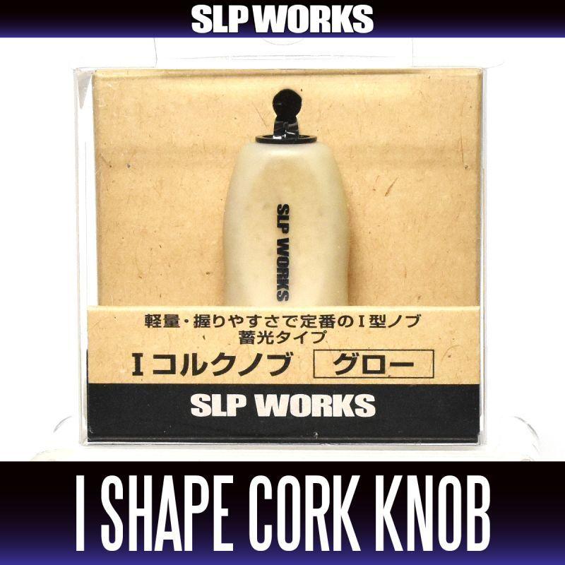 DAIWA RCS I-Shape Cork Knob Black for Casting and Spinning Reels